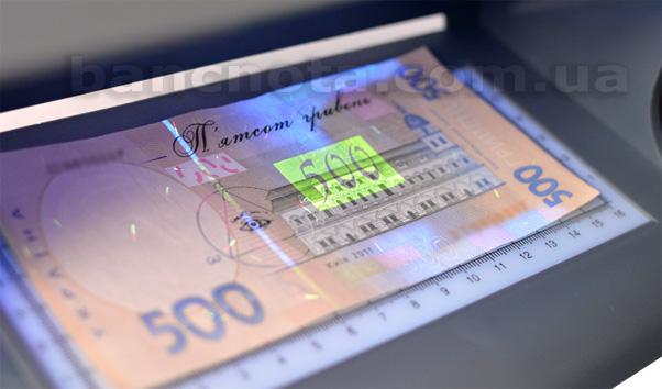 bancnota.com.ua DoCash 502, купить, цены и условия поставки. Киев, Одесса, Николаев.