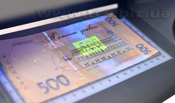 bancnota.com.ua DoCash 502, купить, цены и условия поставки. Херсон, Сімферополь, Севастополь