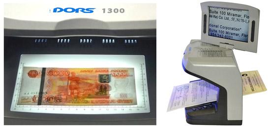 ДОРС 1300 (DORS 1300) фото 6