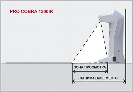 kobra-04