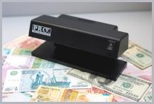 Детектор валют pro 7 у Львові за кращою ціною, купить (032) 239-97-09